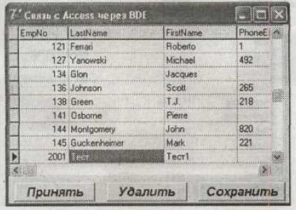 Как связать таблицы в access 2003